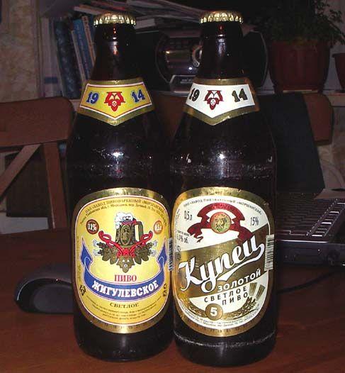 пиво с хреном от сахарного диабета
