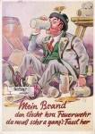Пивная открытка