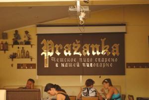 Ресторан Пражанка