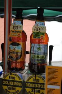 Пиво Сосновоборское