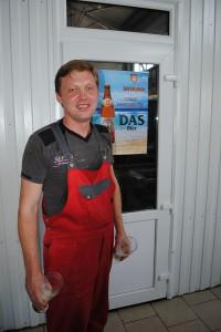 Пивовар Дмитрий