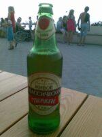 Пиво Губернское классическое