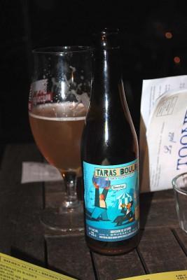 Пиво Taras Bulba