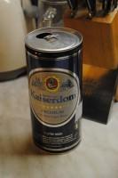 Пиво Keiserdom
