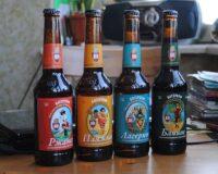 Пиво Богерхоф