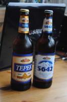 Пиво из Нальчика