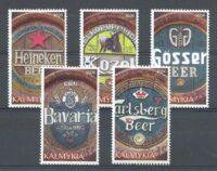 Поддельные марки