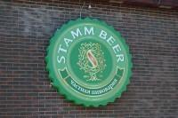 Пивоварня Stamm Beer