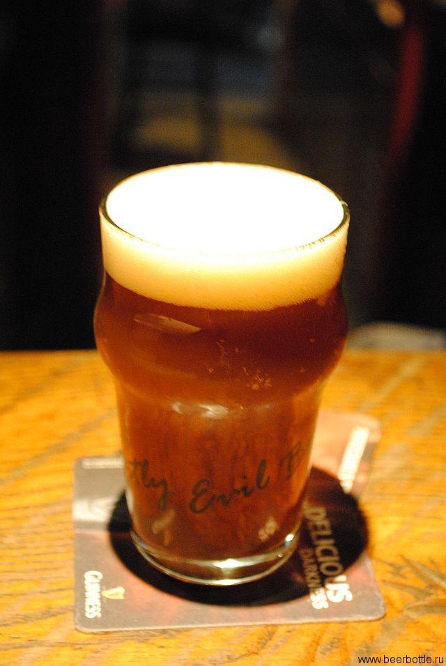 Human Fish Brewery IPA