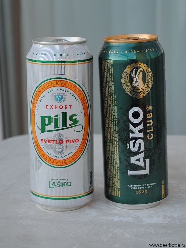 Lašhko Pils and Lašhko Club