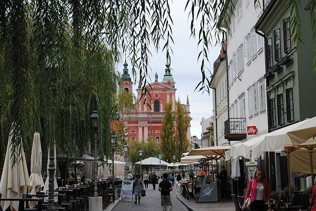 Набережная Любляна