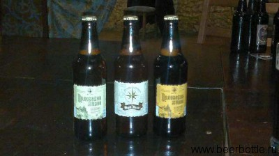 Пиво Орловское живое