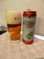 Пиво Licorne Elsass