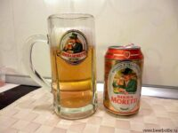 Пиво Birra Moretti