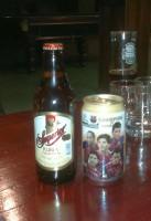 Cervecería Cuauhtémoc Moctezuma Superior Robia