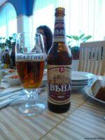 Пиво Вена