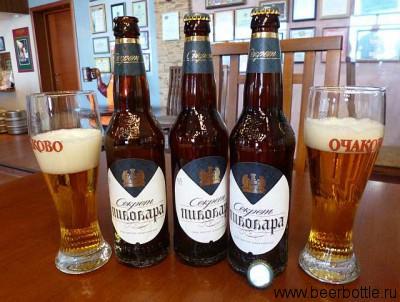 Пиво Секрет пивовара