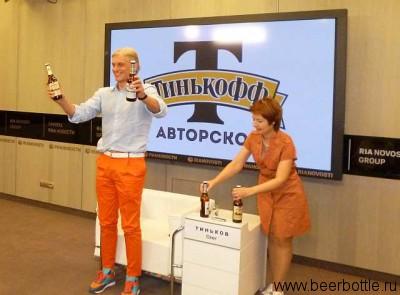 Олег Тиньков и его пиво
