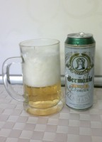 Пиво Germania pilsner