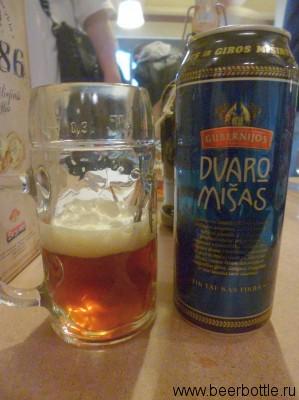 Пиво Dvaro Mišas