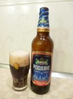 Пиво Львiвське Рiздвяне
