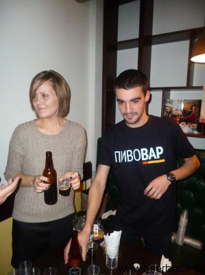 Португальский дом.пивовар с женой