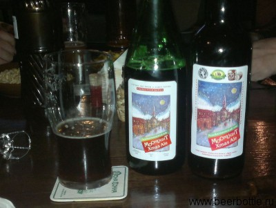 Пиво Moonlight Xmas Ale