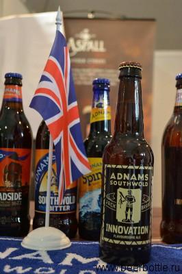Пиво Adnams Innovation
