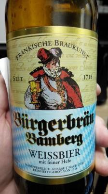 Пиво Burgerbrau Bamberg Weissbier