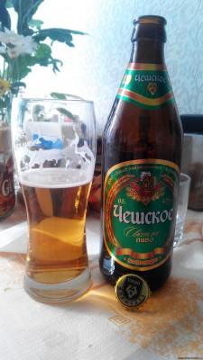 Пиво Чешское Моршанск