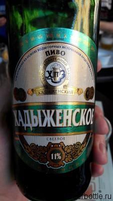 Пиво Хадыженское