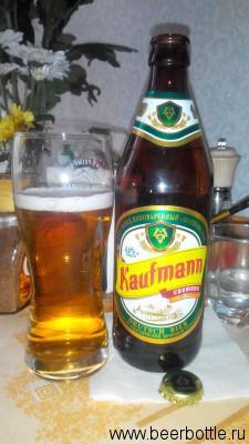 Пиво Kaufmann