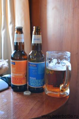 Пиво Колелкция пивовара