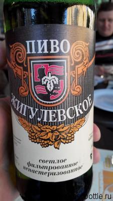 Пиво Жигулёвское. Тихорецк.