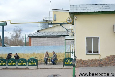 Бар при заводе Вятич