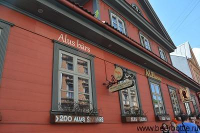 Ale House