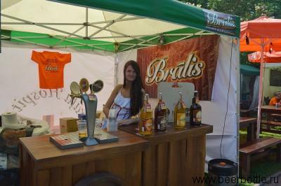 Пиво Bralis