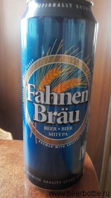 Пиво Fahnen Brau