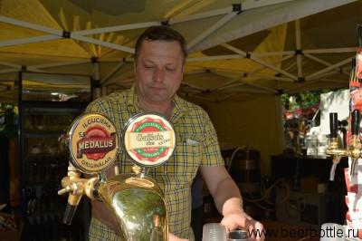 Пиво Medalus