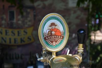 Пиво  Rezeknes