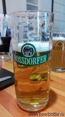 Пиво Rossdorfer