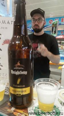 Пиво Kneitberg Weizen
