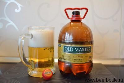 Пиво Old Master