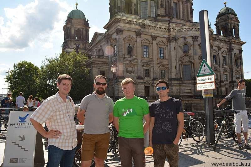 AF Brew в Берлине