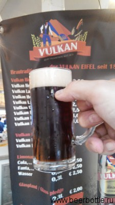 Пиво Vulkan