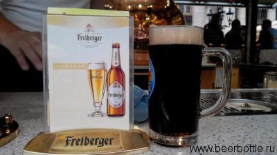 Freiberger Schwarzbier