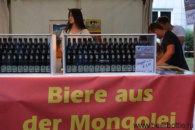 Монгольское пиво