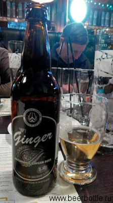 Пиво Ginger