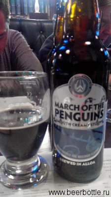 Пиво March of the Penguins