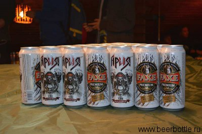Пиво FAXE Ария